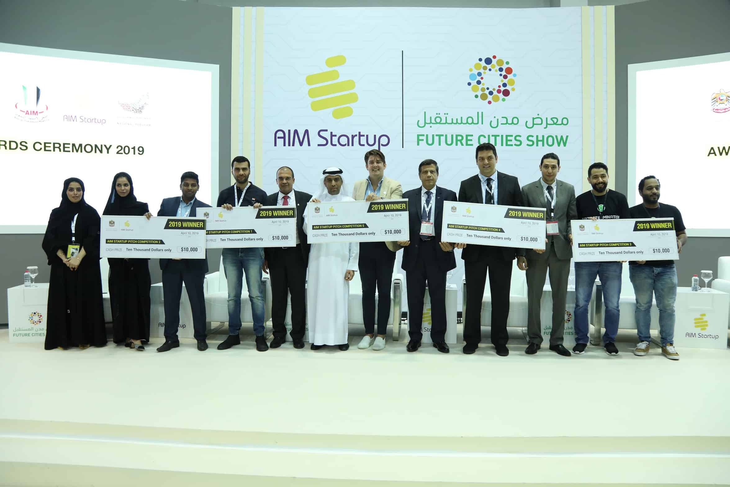 AIM startups 3rd edition Winner